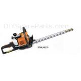 Stihl HS 75 Petrol Hedgetrimmer (HS75) Parts Diagram, C-Air filter